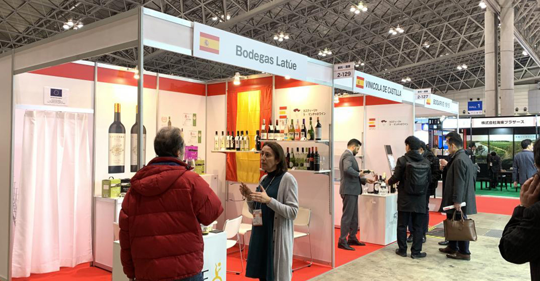 Seis bodegas de Castilla-La Mancha participan en la feria agroalimentaria más reconocida del mercado japonés, la Supermarket Trade Show