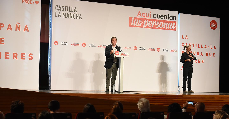 García-Page subraya que la recuperación de Castilla-La Mancha se haya logrado cumpliendo con los objetivos de deuda y déficit