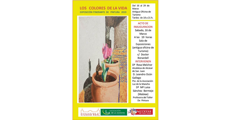 """Exposición itinerante de pintura al óleo """"Los colores de la vida"""""""