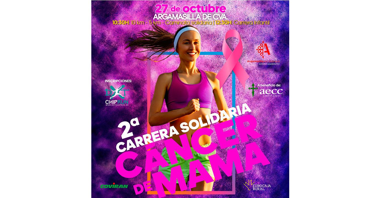 Argamasilla de Calatrava vuelve a correr en la lucha contra el cáncer de mama