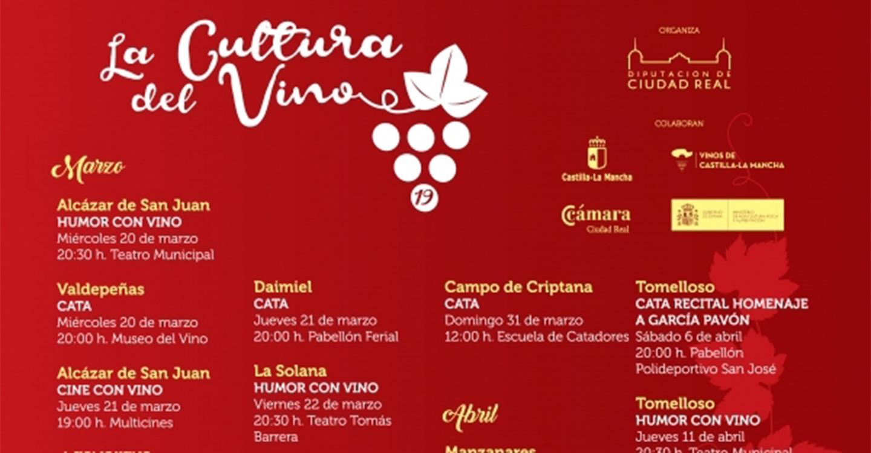 La Cultura del Vino llega esta semana a Alcázar, Valdepeñas, La Solana, Daimiel, Almadén y Almagro
