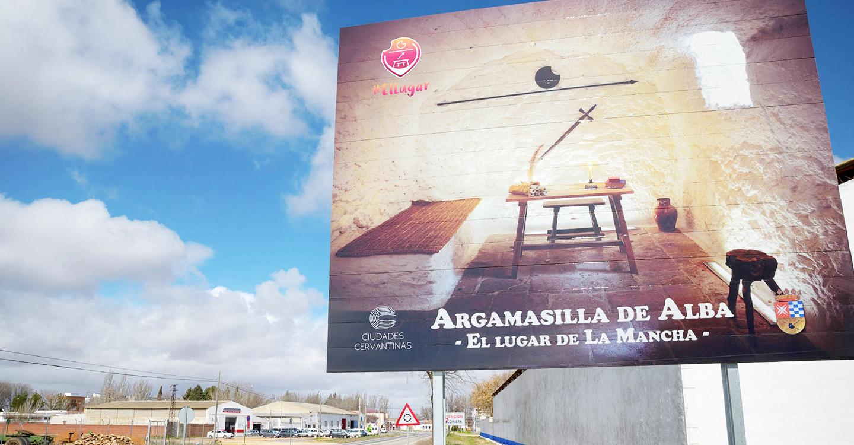 El ministerio de Industria, Comercio y Turismo incluye a Argamasilla de Alba en el Catálogo SISTHO