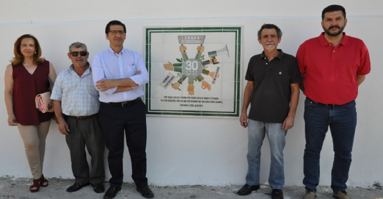 Caballero anuncia en Anchuras 4'4 millones de euros para gastos de funcionamiento en ayuntamientos de menos de 10.000 habitantes
