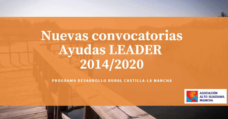 Abiertas las nuevas convocatorias de ayudas LEADER para proyectos de la comarca de Alto Guadiana Mancha
