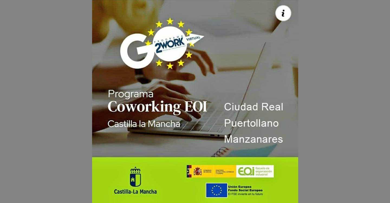 Aje Ciudad Real y la EOI firman un convenio para el desarrollo de la actividad empresarial y el fomento de la cultura emprendedora