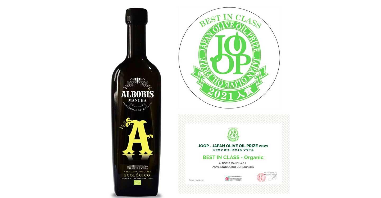 Aceite de Oliva Virgen Extra Ecológico 'Alboris Mancha', premiado en Japón