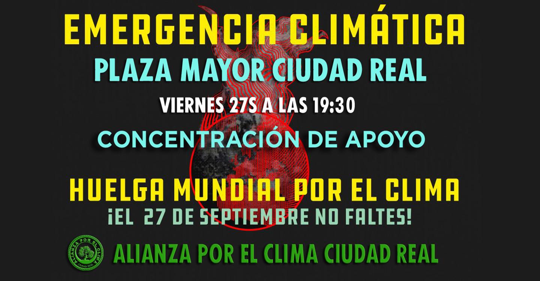 Alianza por el Clima secundará en Ciudad Real la huelga mundial contra el cambio climático del 27 de septiembre
