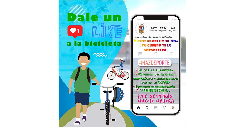 El Ayuntamiento de Argamasilla de Alba lanza una campaña para promover la actividad física