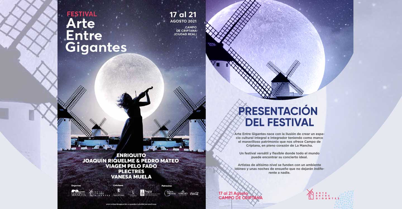 """El II Festival y Curso de Guitarra y Plectro """"Arte entre Gigantes"""" comenzará el próximo 16 de agosto"""