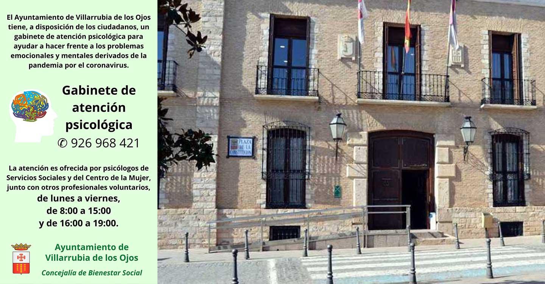 El Ayuntamiento de Villarrubia de los Ojos pone a disposición de la población un servicio de Atención Psicológica para mitigar los efectos de la Covid19