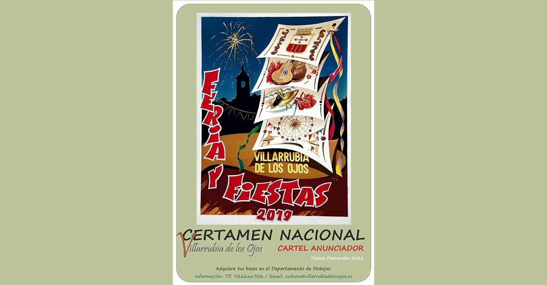 Abierto el plazo para el Certamen Nacional del Cartel Anunciador de las Fiestas Patronales de Villarrubia de los Ojos