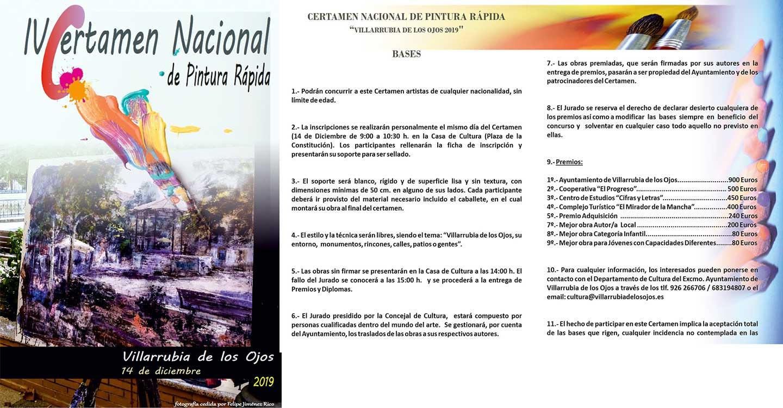 Este 14 de diciembre, 4º Certamen Nacional de Pintura Rápida en Villarrubia de los Ojos, con casi 3.000 euros en premios