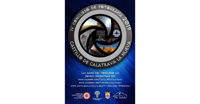 Convocado el IV Concurso de Fotografía de los Amigos del Sacro Convento de Calatrava