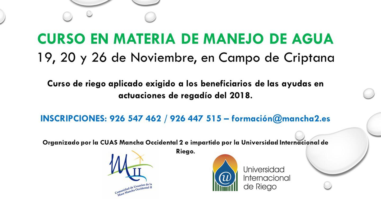 CUAS Mancha Occidental II impartirá un curso homologado sobre manejo del agua