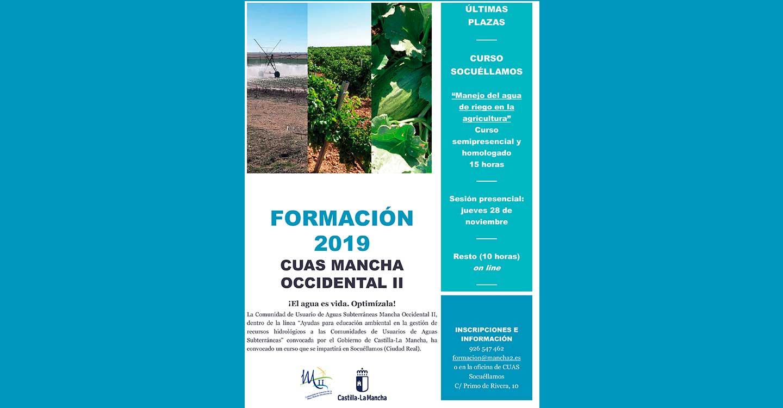 CUAS Mancha Occidental II impartirá un curso semipresencial sobre manejo del agua en agricultura