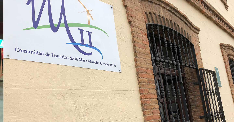 """CUAS Mancha Occidental II pide a la Administración que """"cumpla sus deberes"""" en lugar de recortar dotaciones a los agricultores"""