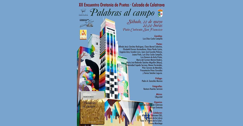 El XII Encuentro Oretania de Poetas se celebrará el 22 de mayo en Calzada de Calatrava