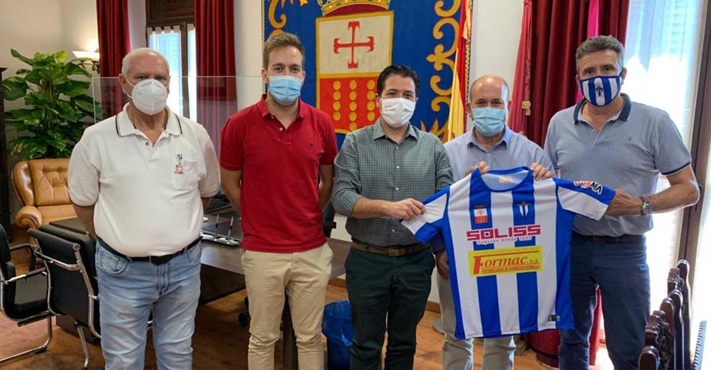Diputación Provincial y Ayuntamiento de Villarrubia de los Ojos muestran su respaldo al Formac Villarrubia CF