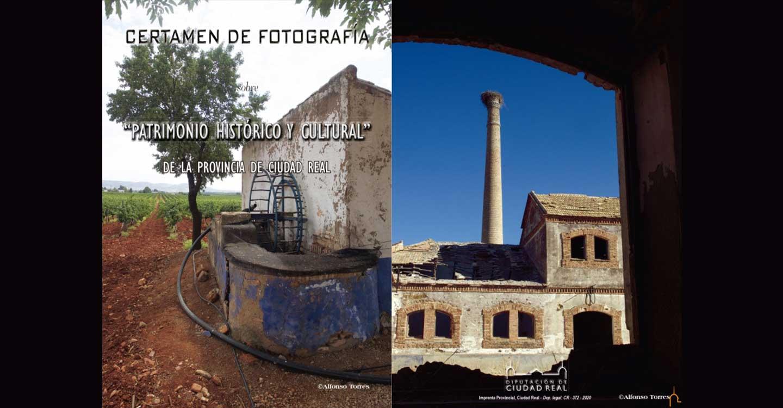 """La Diputación de Ciudad Real convoca un certamen de fotografía sobre """"Patrimonio Histórico y Cultural"""" de nuestra tierra"""