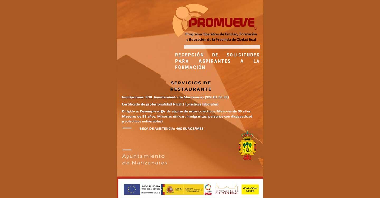 Diputación de Ciudad Real y Ayuntamiento de Manzanares ofertan un curso de servicio de restaurante bajo el programa 'Promueve'