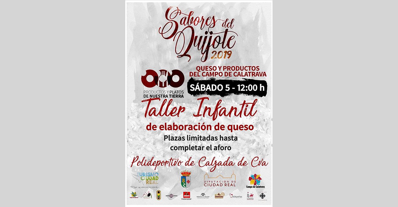 Diversión y aprendizaje para los más pequeños en los Sabores del Quijote de Calzada de Calatrava