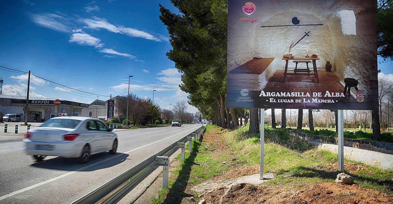El Grupo La Despensa estudia construir un nuevo supermercado en Argamasilla de Alba