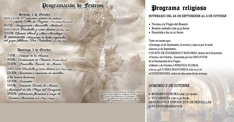 Porzuna celebrará este fin de semana las fiestas en honor a la Virgen del Rosario