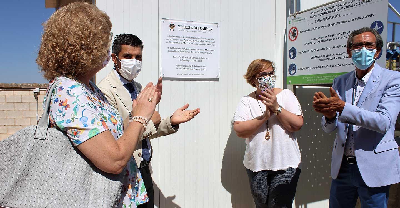 El Gobierno de Castilla-La Mancha contribuye a la implantación de mejoras en la cooperativa 'Virgen del Carmen' de Campo de Criptana con una inversión de 161.000 euros