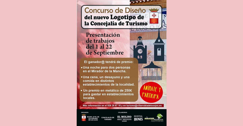 Abierta convocatoria para la creación de un nuevo logo turístico en Villarrubia de los Ojos, hasta el 22 de septiembre