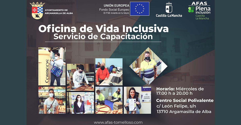 La Oficina de Vida Inclusiva comenzará a prestar servicio en Argamasilla de Alba en el mes de septiembre