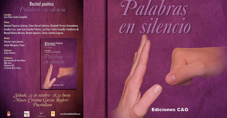 El Museo Cristina García Rodero de Puertollano acogerá el recital 'Palabras en silencio' en defensa de la igualdad y en contra de la violencia de género