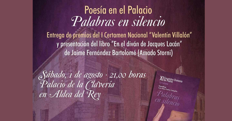 Poesía en el Palacio de la Clavería de Aldea del Rey