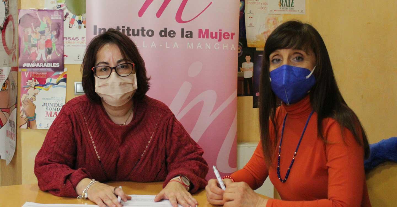 El Gobierno regional anima a los profesionales de los medios de Comunicación de Ciudad Real a participar en el I Premio Periodístico 'Luisa Alberca Lorente' por la Igualdad de Género