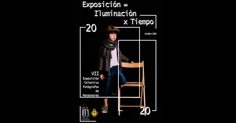 """Suspendida la VII Edición de la Exposición Colectiva de Fotógrafos de Manzanares denominada """"Exposición = Iluminación x Tiempo"""""""