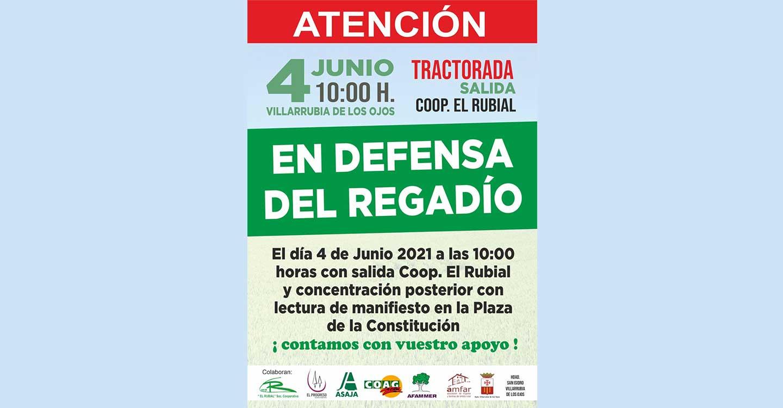 Tractorada en Villarrubia de los Ojos el día 4 de junio para defender el regadío del Alto Guadiana