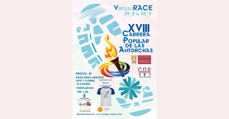 Villanueva de los Infantes celebrará la XVIII Carrera Virtual de las Antorchas