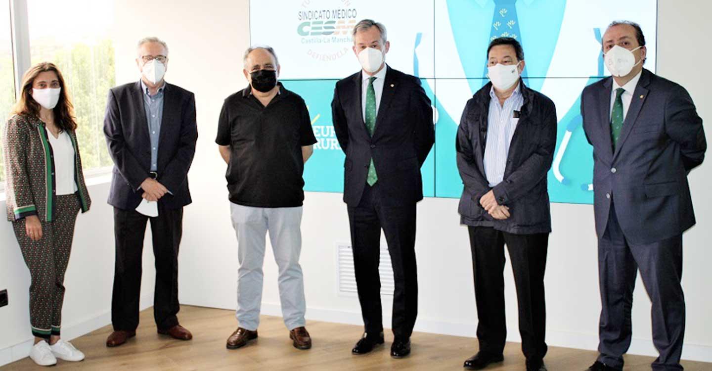 Eurocaja Rural mantiene un encuentro con el Sindicato Médico de Castilla-La Mancha CESM-CLM