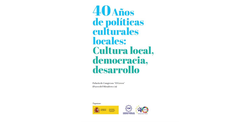 La FEMP y el Ministerio de Cultura plantean los nuevos retos culturales en el ámbito local