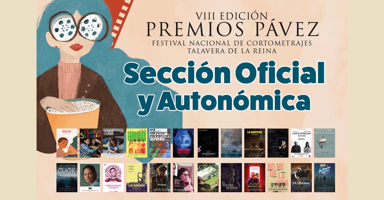 Premios Pávez Diario de Festival : Miércoles 6 de octubre