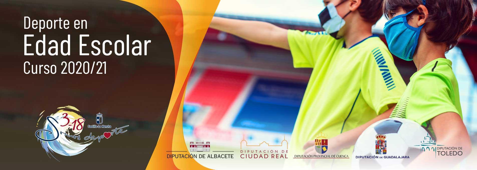El Gobierno de Castilla-La Mancha impulsa el programa 'Somos Deporte 3-18' con una mayor apuesta por el deporte femenino y la recuperación de la gratuidad del transporte