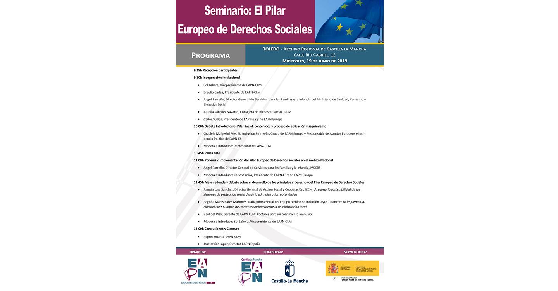 Toledo acoge el Seminario 'El Pilar Europeo de Derechos Sociales'