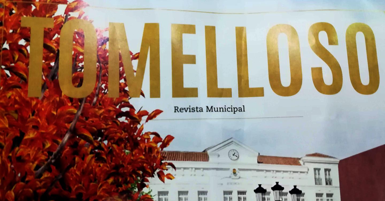 El Ayuntamiento de Tomelloso publica el primer número de su Revista Municipal