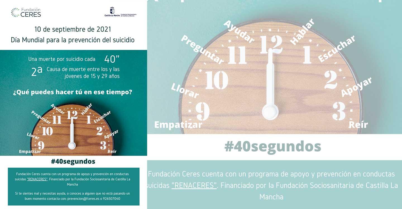 Fundación Ceres pone en marcha la campaña #40segundos