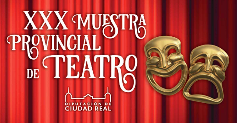 'Carpe Diem', 'Platea' y la actriz Sonia Ruiz Parra participan en la XXX Muestra Provincial de Teatro, uno de cuyos escenarios será Tomelloso