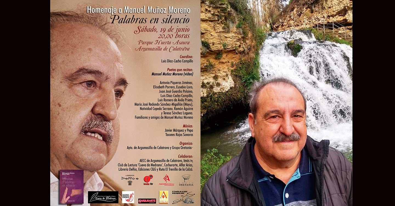 """Elegía para el recital y homenaje al poeta Manuel Muñoz Moreno con el libro """"Palabras en silencio"""" en  Argamasilla de Calatrava los poetas de Oretania"""