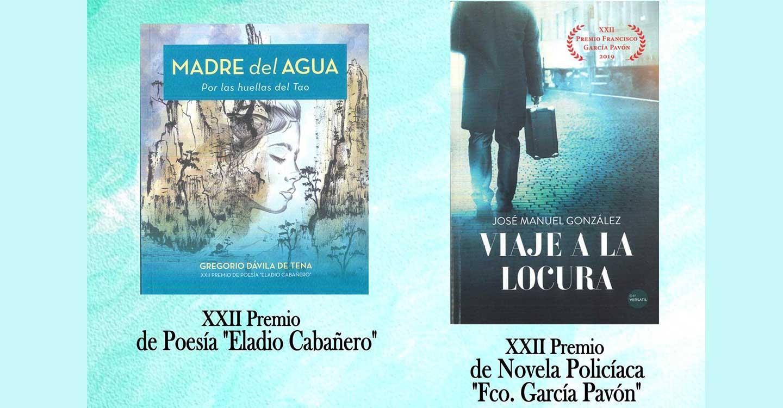 Mañana miércoles se presentan los libros ganadores de los Premios Literarios de la Fiesta de las Letras de Tomelloso