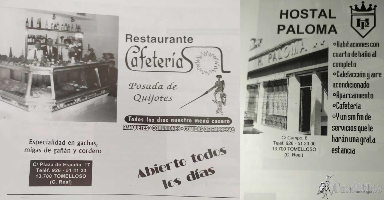 Marketing de los establecimientos de Tomelloso en el Siglo XX (2)