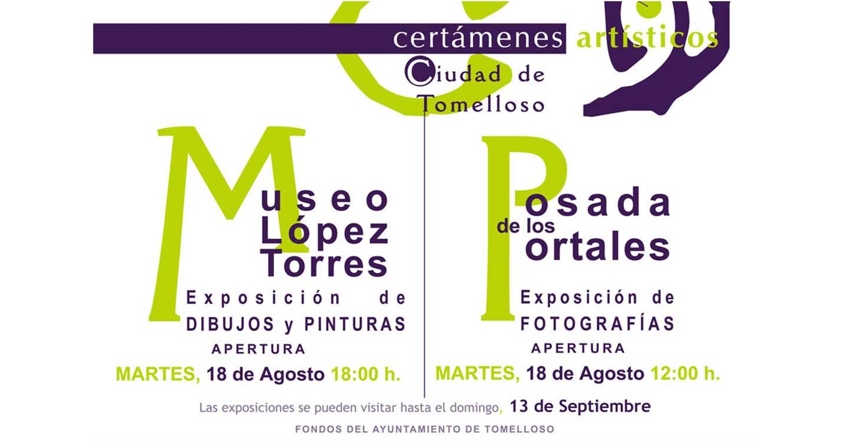 """Desde mañana martes se abren dos exposiciones con los fondos de adquisición de los certámenes artísticos """"Ciudad de Tomelloso"""""""