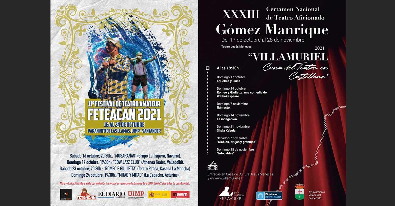 Santander y Palencia acogerán a Platea Teatro durante el fin de semana
