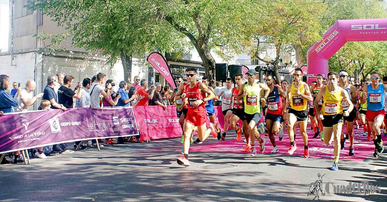 El PP de Tomelloso presenta una moción en apoyo a las entidades deportivas locales y para instar al Gobierno de Castilla-La Mancha a la creación de la mesa del deporte, y a la adopción de medidas específicas de apoyo a deportistas y empresas del sector